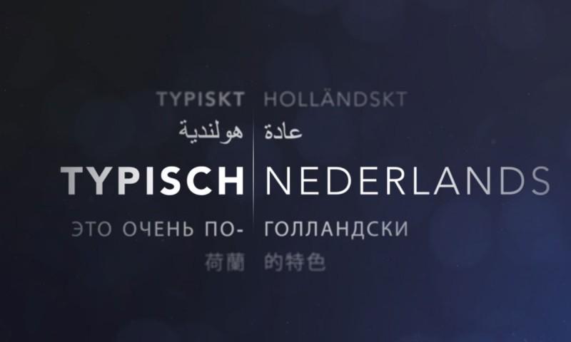 Typisch Nederlands